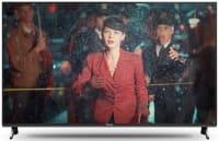 Comprar TV Panasonic FX600E