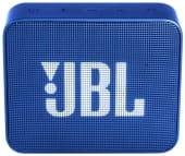 Ver precio JBL GO 2 altavoz portátil