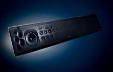 Cómo funciona la tecnología YSP de Yamaha