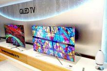 Nueva gama TV Samsung 2017: QLED y resto de gama